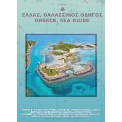 Greece Sea Guide Volume II